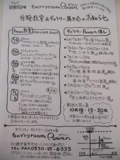 DSCN5820.JPG