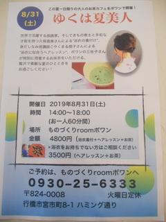 DSCN6149.JPG