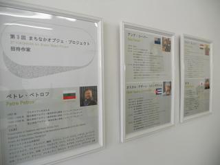DSCN6642.JPG