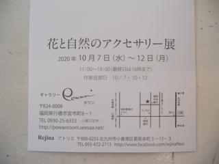 DSCN7159.JPG