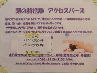 DSCN7171.JPG