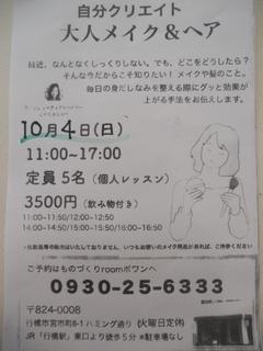 DSCN7177.JPG